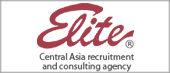 Кадровое агентство «Elite Central Asia Recruitment & Consulting Agency»